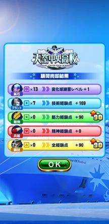 f:id:arimurasaji:20200112101328j:plain