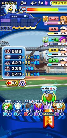 f:id:arimurasaji:20200112101340j:plain