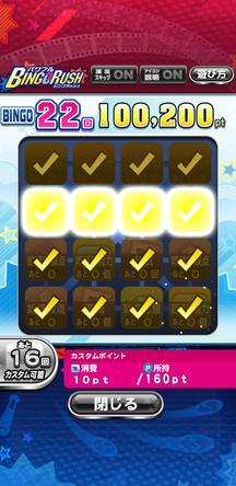 f:id:arimurasaji:20200112101348j:plain