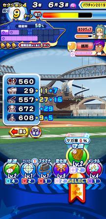 f:id:arimurasaji:20200112101405j:plain