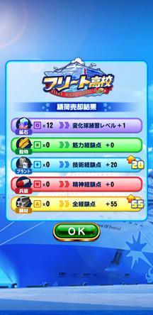 f:id:arimurasaji:20200112101413j:plain
