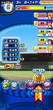 f:id:arimurasaji:20200112101425j:plain