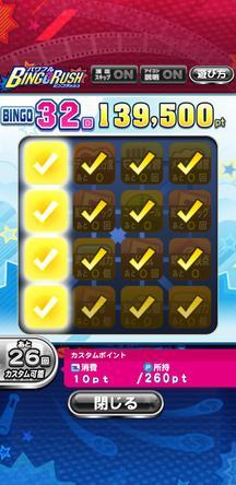 f:id:arimurasaji:20200112101433j:plain