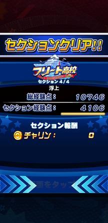 f:id:arimurasaji:20200112101440j:plain