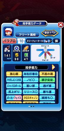 f:id:arimurasaji:20200112101445j:plain