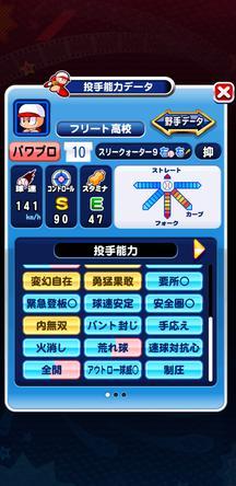 f:id:arimurasaji:20200112101448j:plain