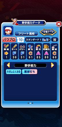 f:id:arimurasaji:20200112101451j:plain