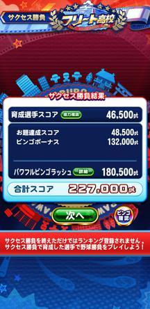 f:id:arimurasaji:20200112101456j:plain