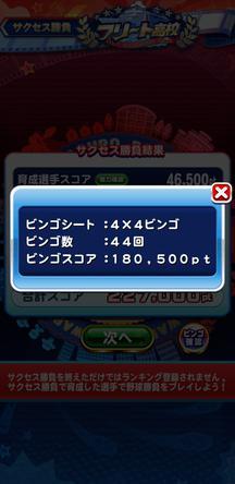 f:id:arimurasaji:20200112101501j:plain