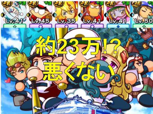 f:id:arimurasaji:20200112102024j:plain
