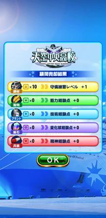 f:id:arimurasaji:20200112144025j:plain
