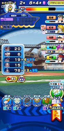 f:id:arimurasaji:20200112144038j:plain