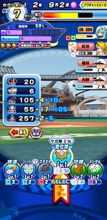 f:id:arimurasaji:20200112144047j:plain