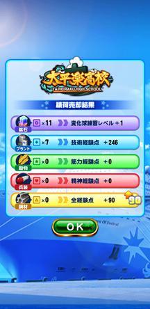f:id:arimurasaji:20200112144055j:plain