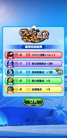 f:id:arimurasaji:20200112144104j:plain