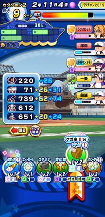f:id:arimurasaji:20200112144114j:plain