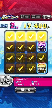 f:id:arimurasaji:20200112144123j:plain