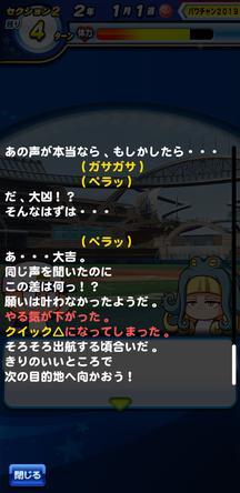 f:id:arimurasaji:20200112144132j:plain