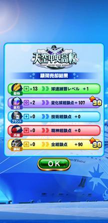 f:id:arimurasaji:20200112144139j:plain