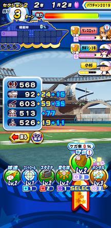 f:id:arimurasaji:20200112144148j:plain