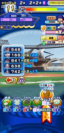 f:id:arimurasaji:20200112144158j:plain