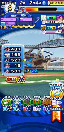 f:id:arimurasaji:20200112144214j:plain