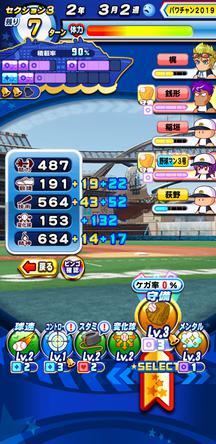 f:id:arimurasaji:20200112144222j:plain