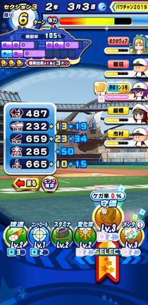 f:id:arimurasaji:20200112144230j:plain