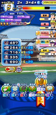 f:id:arimurasaji:20200112144239j:plain