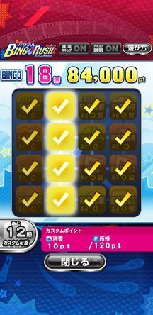 f:id:arimurasaji:20200112144306j:plain