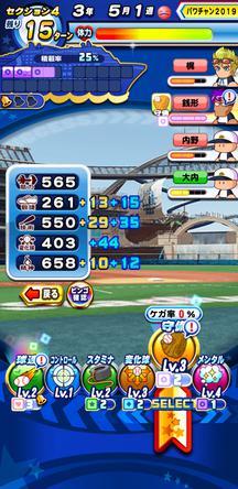 f:id:arimurasaji:20200112144321j:plain