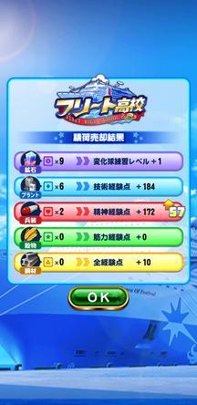 f:id:arimurasaji:20200112144330j:plain