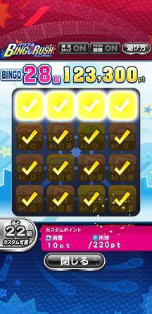 f:id:arimurasaji:20200112144338j:plain