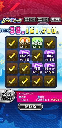 f:id:arimurasaji:20200112144346j:plain
