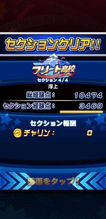 f:id:arimurasaji:20200112144354j:plain