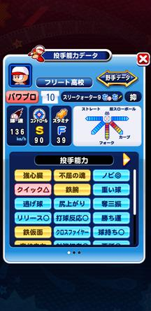 f:id:arimurasaji:20200112144358j:plain