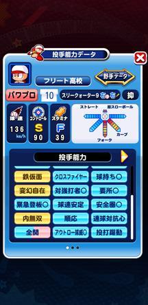 f:id:arimurasaji:20200112144402j:plain