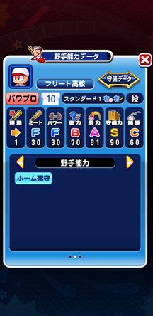 f:id:arimurasaji:20200112144407j:plain