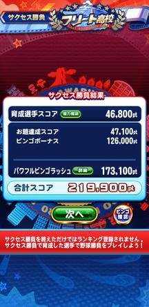 f:id:arimurasaji:20200112144409j:plain