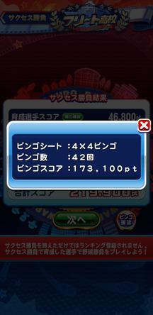 f:id:arimurasaji:20200112144412j:plain
