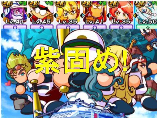 f:id:arimurasaji:20200112145012j:plain