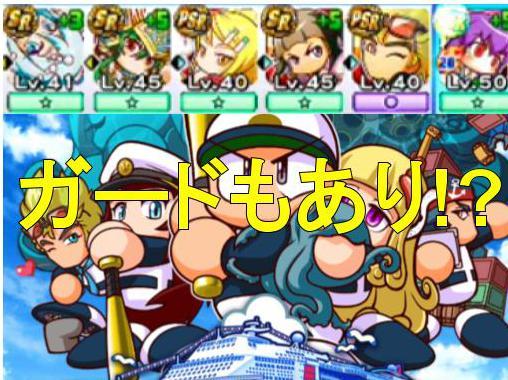 f:id:arimurasaji:20200113131522j:plain