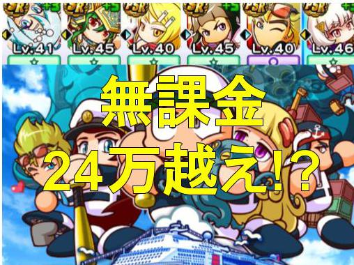 f:id:arimurasaji:20200113154748j:plain