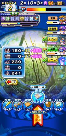 f:id:arimurasaji:20200114193011j:plain