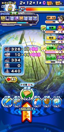 f:id:arimurasaji:20200114193023j:plain