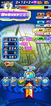 f:id:arimurasaji:20200114193045j:plain