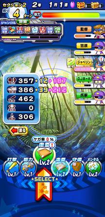 f:id:arimurasaji:20200114193058j:plain
