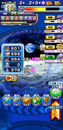 f:id:arimurasaji:20200114193109j:plain
