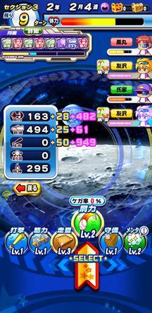 f:id:arimurasaji:20200114193117j:plain