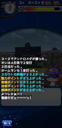 f:id:arimurasaji:20200114193135j:plain